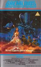 Hyperspace - British VHS movie cover (xs thumbnail)