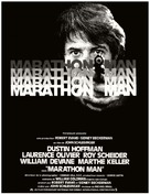 Marathon Man - French Movie Poster (xs thumbnail)