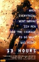 13 Hours: The Secret Soldiers of Benghazi - Australian Movie Poster (xs thumbnail)