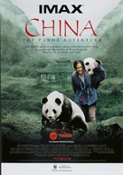 China: The Panda Adventure - French Movie Poster (xs thumbnail)