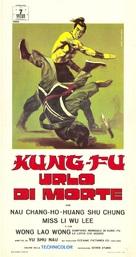 Hei jian gui jing tian - Italian Movie Poster (xs thumbnail)