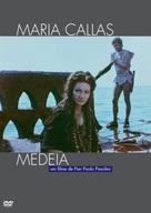 Medea - Portuguese Movie Cover (xs thumbnail)