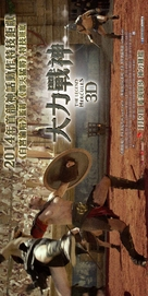 The Legend of Hercules - Hong Kong Movie Poster (xs thumbnail)