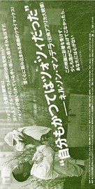 Tsotsi - Japanese Movie Poster (xs thumbnail)