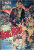 Hong Kong - French Movie Poster (xs thumbnail)