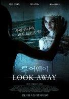 Look Away - South Korean Movie Poster (xs thumbnail)