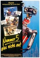 Short Circuit 2 - German Movie Poster (xs thumbnail)