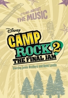 Camp Rock 2 - Never printed movie poster (xs thumbnail)