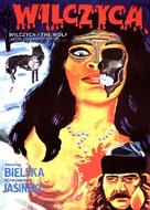 Wilczyca - British Movie Cover (xs thumbnail)