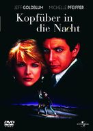 Into the Night - German DVD cover (xs thumbnail)
