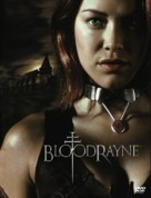 Bloodrayne - DVD movie cover (xs thumbnail)