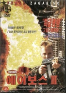 Airboss III: The Payback - South Korean DVD movie cover (xs thumbnail)