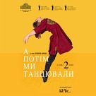 And Then We Danced - Ukrainian Movie Poster (xs thumbnail)