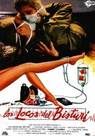 Young Doctors in Love - Spanish Movie Poster (xs thumbnail)