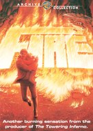 Fire! - Movie Cover (xs thumbnail)