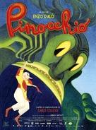 Pinocchio - French Movie Poster (xs thumbnail)
