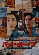 Bad Boys - Japanese Movie Poster (xs thumbnail)