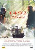 1492: Conquest of Paradise - South Korean DVD movie cover (xs thumbnail)