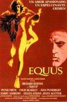Equus - Spanish Movie Poster (xs thumbnail)