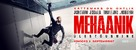 Mechanic: Resurrection - Estonian poster (xs thumbnail)