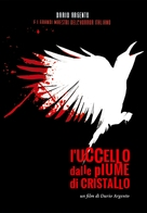 L'uccello dalle piume di cristallo - Italian Movie Cover (xs thumbnail)