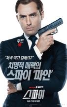 Spy - South Korean Movie Poster (xs thumbnail)