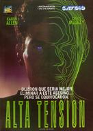Ghost in the Machine - Argentinian DVD movie cover (xs thumbnail)