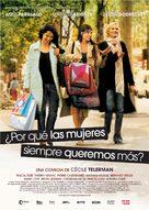 Tout pour plaire - Spanish Movie Poster (xs thumbnail)