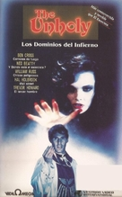 The Unholy - Argentinian VHS cover (xs thumbnail)
