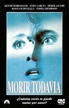 Dead Again - Spanish VHS cover (xs thumbnail)