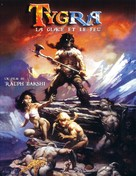 Fire and Ice - French DVD cover (xs thumbnail)