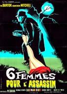 Sei donne per l'assassino - French Movie Poster (xs thumbnail)