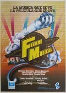 FM - Spanish Movie Poster (xs thumbnail)