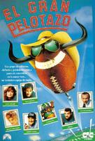 Necessary Roughness - Spanish DVD movie cover (xs thumbnail)