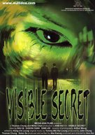Visible Secret - Spanish poster (xs thumbnail)