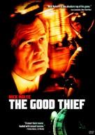 The Good Thief - poster (xs thumbnail)