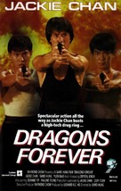 Fei lung mang jeung - Movie Cover (xs thumbnail)