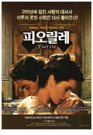 Fiorile - South Korean Movie Poster (xs thumbnail)