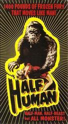 Half Human - VHS cover (xs thumbnail)