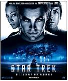 Star Trek - Swiss Movie Poster (xs thumbnail)