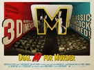 Dial M for Murder - British Movie Poster (xs thumbnail)