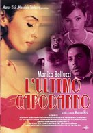 L'ultimo capodanno - French Movie Poster (xs thumbnail)