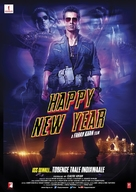 Happy New Year - Indian Movie Poster (xs thumbnail)