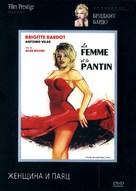 La femme et le pantin - Russian DVD cover (xs thumbnail)