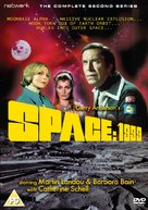 """Space: 1999"" - British DVD movie cover (xs thumbnail)"