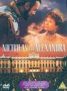 Nicholas and Alexandra - British Movie Cover (xs thumbnail)