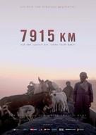 7915 Km - German Movie Poster (xs thumbnail)