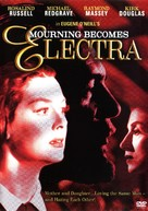 Mourning Becomes Electra - DVD cover (xs thumbnail)