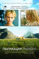 The Burning Plain - Russian Movie Poster (xs thumbnail)