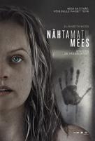 The Invisible Man - Estonian Movie Poster (xs thumbnail)